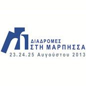 Διαδρομές στη Μάρπησσα / Routes in Marpissa Festival