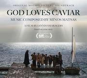 """Σινεμά: """"Ο Θεός Αγαπάει το Χαβιάρι"""" + συνάντηση με πρωταγωνιστή S.Koch / Cinema: """"God Loves Caviar"""" and meeting with protagonist S.Koch"""