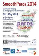 SmoothParos 2014 workshop: Community Building & Managing Innovation