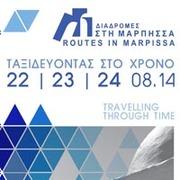 Διαδρομές στη Μάρπησσα, πρόγραμμα 24 Αυγούστου/ Routes in Marpissa, events 24 August