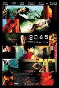 Cine Enastron: 2046