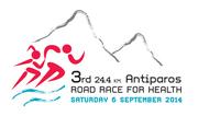 3os Αγώνας Δρόμου Υγείας 24,4χλμ. Αντιπάρου / 3rd 24.4km. Antiparos road race for health