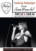 Live Jazz Quartet with Ioanna Tsagari at BeBop Bar