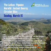The Lefkes- Pigados- Ancient Quarry- Apati Circular Hike