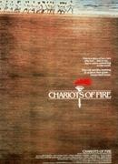 Cine Enastron: Chariots Of Fire