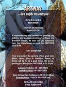 ARTWAY - Collective Exhibition