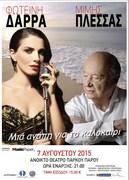 Mimis Plessas & Fotini Dara / Μίμης Πλέσσας, Φωτεινή Δάρρα
