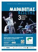 Maraveyas Live / Κωστής Μαραβέγιας
