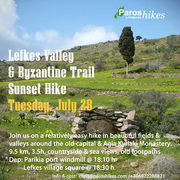 The Lefkes Valley & Byzantine Trail Sunset Hike