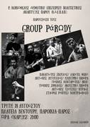Group Parody LIVE at Ventouris Square