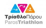 6th Paros Triathlon & 1st Mini Aquathlon