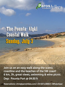 The Pounta- Alyki Coastal Walk - Randonnée côtière Pounta- Alyki