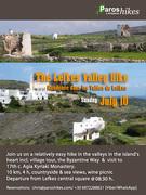 The Lefkes Valley & Agia Kyriaki Monastery Hike