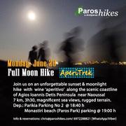 June Full-Moon Walk - Randonnée de la pleine lune/ AperiTrek