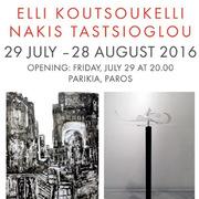 Medusa Art Gallery: Elli Koutsoukelli & Nakis Tastsioglou
