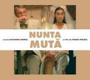 """Ciné-club / Κινηματογραφική Λέσχη: """"Nunta Muta"""""""