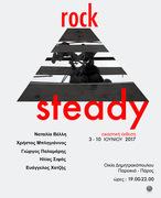 Art Exhibition / Εικαστική Έκθεση