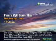 The Pounta-Alyki Sunset Hike - Randonée Sunset Apéro Pounta-Alyki