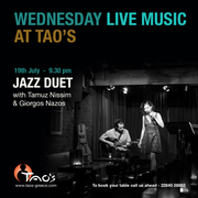 Wednesday Live Music - 19th July