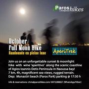 October Full-Moon Hike + Picnic / Randonée en Pleine Lune