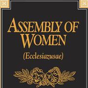Aristophanes: Assembly of Women / Αριστοφάνη: Εκκλησιάζουσες