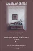 """Shades of Greece"" Art Exhibition"