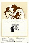 Σινέ Εναστρον / Cine Enastron: La nuit américaine / Day for Night