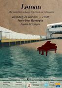 "Theater play on Antiparos ferry  / Η παράσταση Lemon στην ""Παντόφλα"""