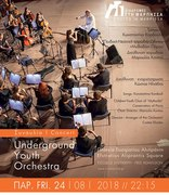 Routes in Marpissa: Musical Routes with the Underground Youth Orchestra