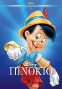 Children Cinema: Pinocchio