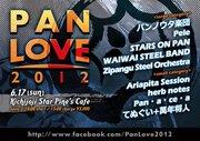 PAN LOVE 2012