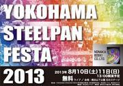 YOKOHAMA STEELPAN FESTA 2013