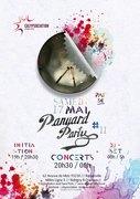 La Panyard Party #11