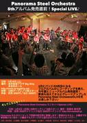 Panorama Steel Orchestra Special LIVE!