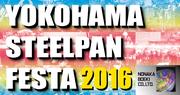 YOKOHAMA STEELPAN FESTA 2016 -