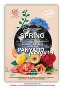 Calypsociation Spring Panyard PARTY #19