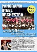 Panorama Steel Orchestra Live!