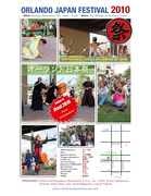 Orlando Japan Festival 2010