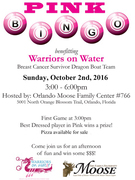 2nd Annual Pink Bingo Fundraiser