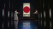 The More Q Than A Film Series Presents Mishima: A Life in Four Chapters