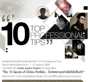Top 10 Tips by 6 Professional Photographers Workshop