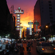 Worldwide Photo Walk - เยาวราช…ถนนที่มีชีวิต