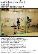 [ Exhibition ] Photography