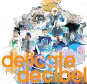 "[ PARTY ] ""Delicate Decibel"" ปาร์ตี้ภาพและเสียง"