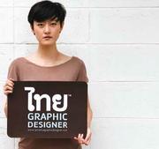 """นิทรรศการ """"ฉันเป็นนักออกแบบกราฟิกไทย (I am a Thai Graphic Designer™)"""""""