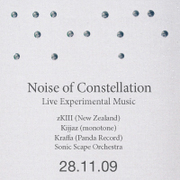 Noise of Constellation