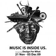 นิทรรศการ Music is Inside Us