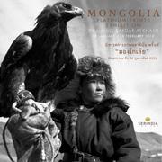 MONGOLIA: PLATINUM PRINTS by Hamid Sardar-Afkhami