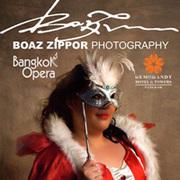 BANGKOK OPERA Gala / Boaz Zippor Photography Exhibition