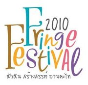 Fringe Festival 2010 @ Hua Hin (หัวหิน สร้างสรรค์ บานตะไท)